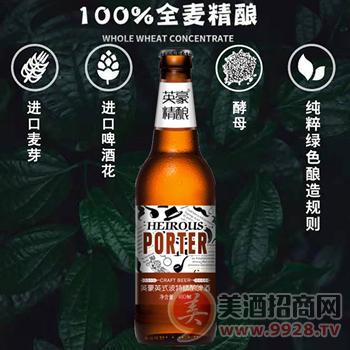 英式精酿啤酒代理 英式波特精酿
