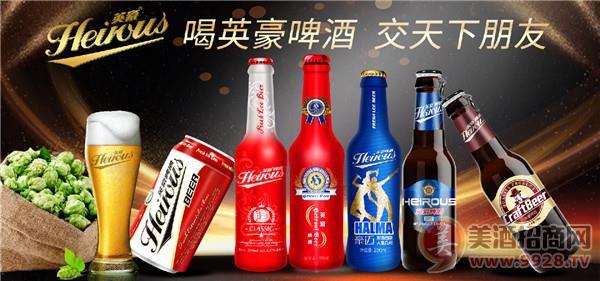 夜�鼍瓢�KTV啤酒�S家供���r格