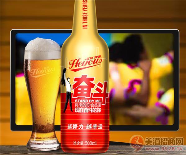 英豪�^斗啤酒招商 �S家直供