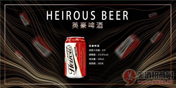 夜场啤酒批发价格 厂家直销