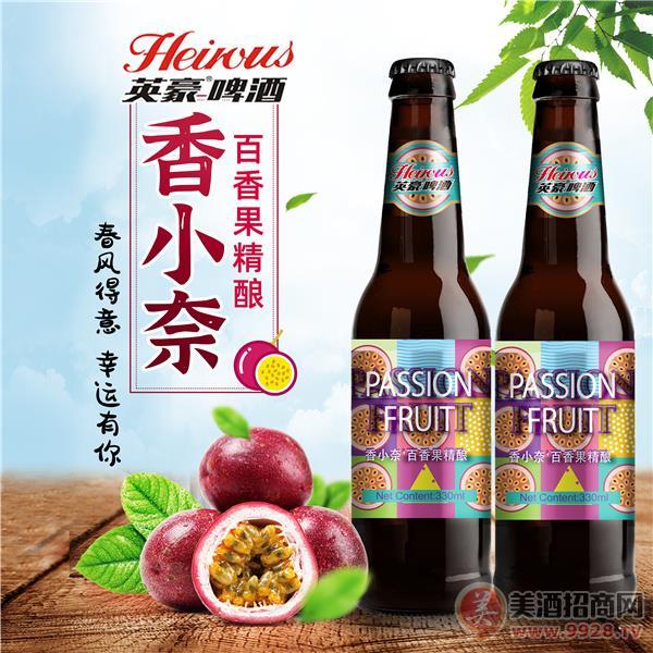 宠爱系果味精酿啤酒 甜蜜上线