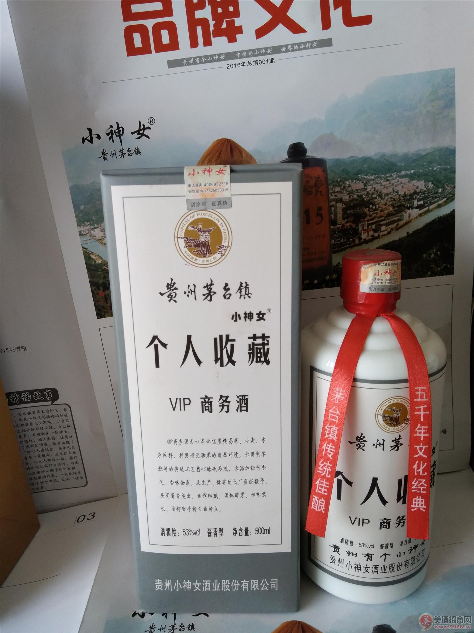 相约南京糖酒会