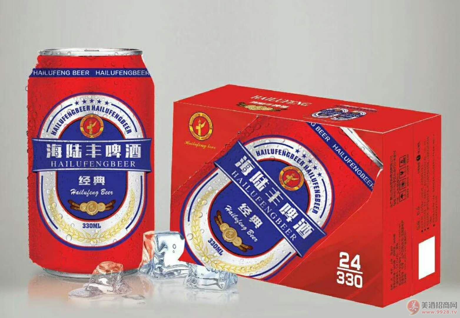 海陆丰啤酒全国招商啤酒代理批发