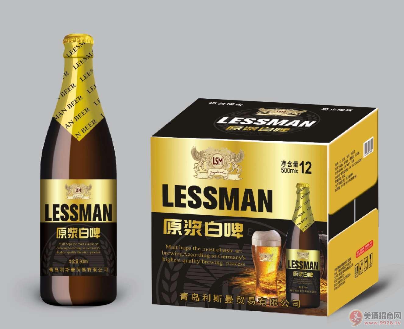 利斯曼精酿原浆啤酒全国招商代理