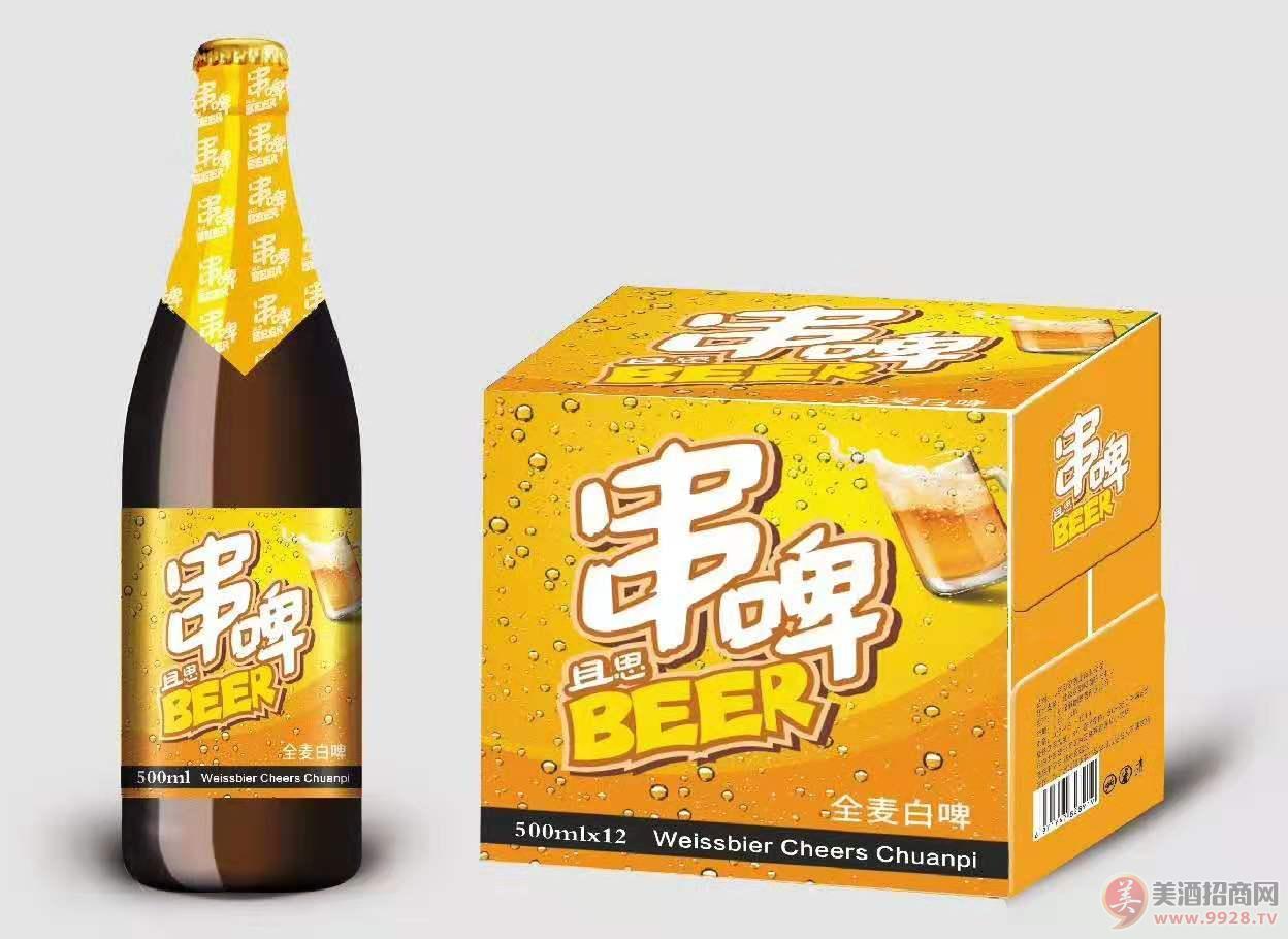 且思串啤高端精酿啤酒诚招代理