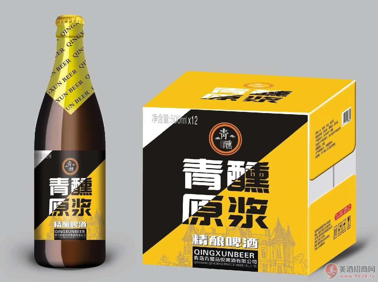 青岛青熏精酿啤酒诚招代理