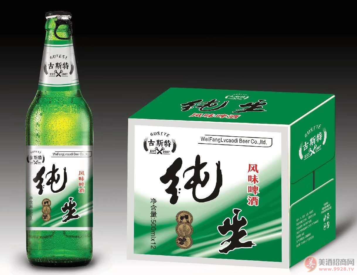 纯生啤酒厂家全国招商