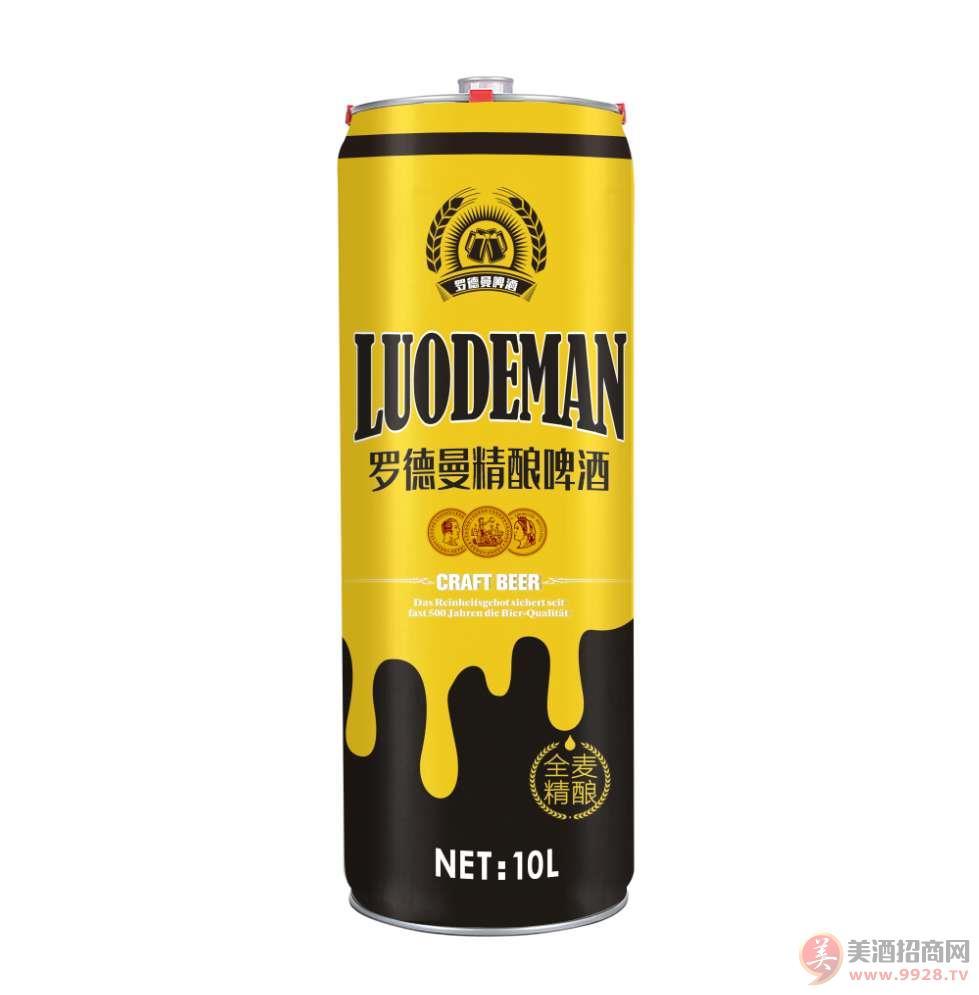 �_德曼精�啤酒招商
