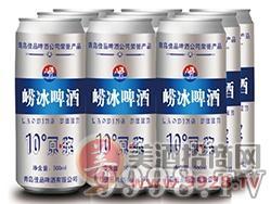 供应罐装崂冰啤酒