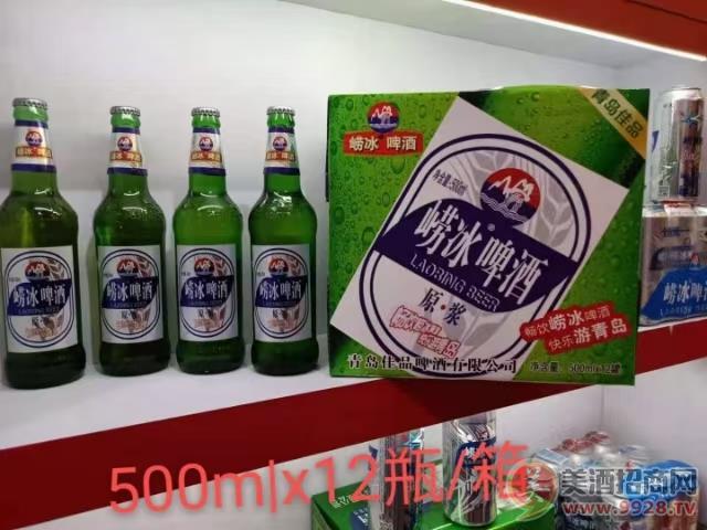 牛气冲天青岛崂冰啤酒旺旺旺