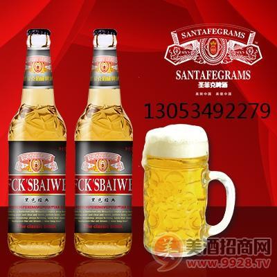供应高端品牌啤酒夜场啤酒供货