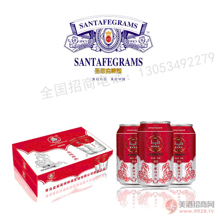易拉罐啤酒招加盟商330毫升纤