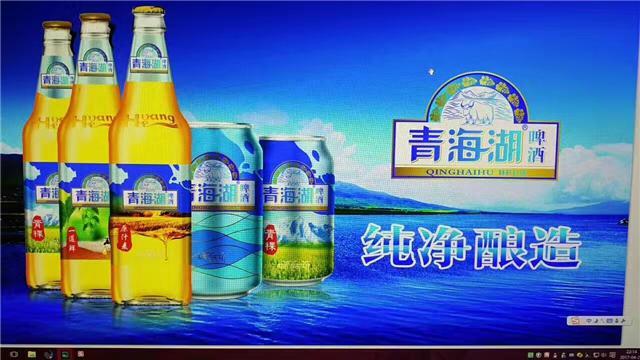 青海湖啤酒怎么样?_青海湖啤酒怎么做代理?