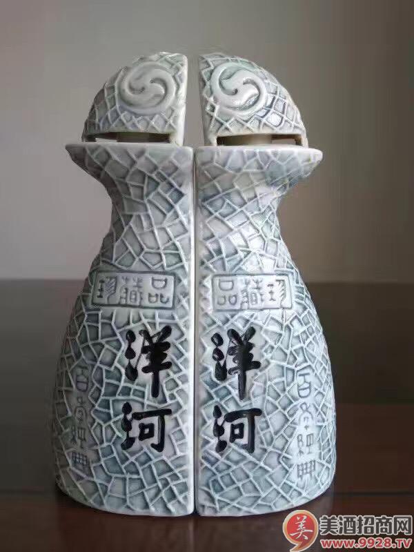 【发现美酒】一对洋河90年代的双瓷瓶洋河大曲