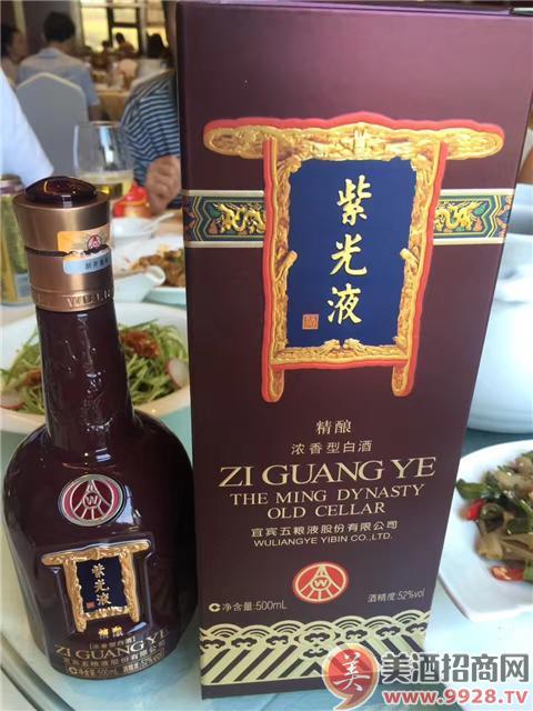 【发现美酒】五粮液集团紫光液精酿酒