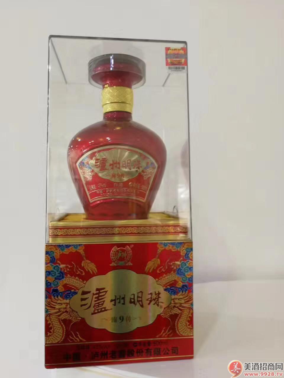 【发现美酒】泸州老窖集团泸州明珠系列白酒