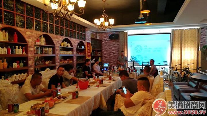 2017年临沂市藏酒协会海琳酒庄交流会