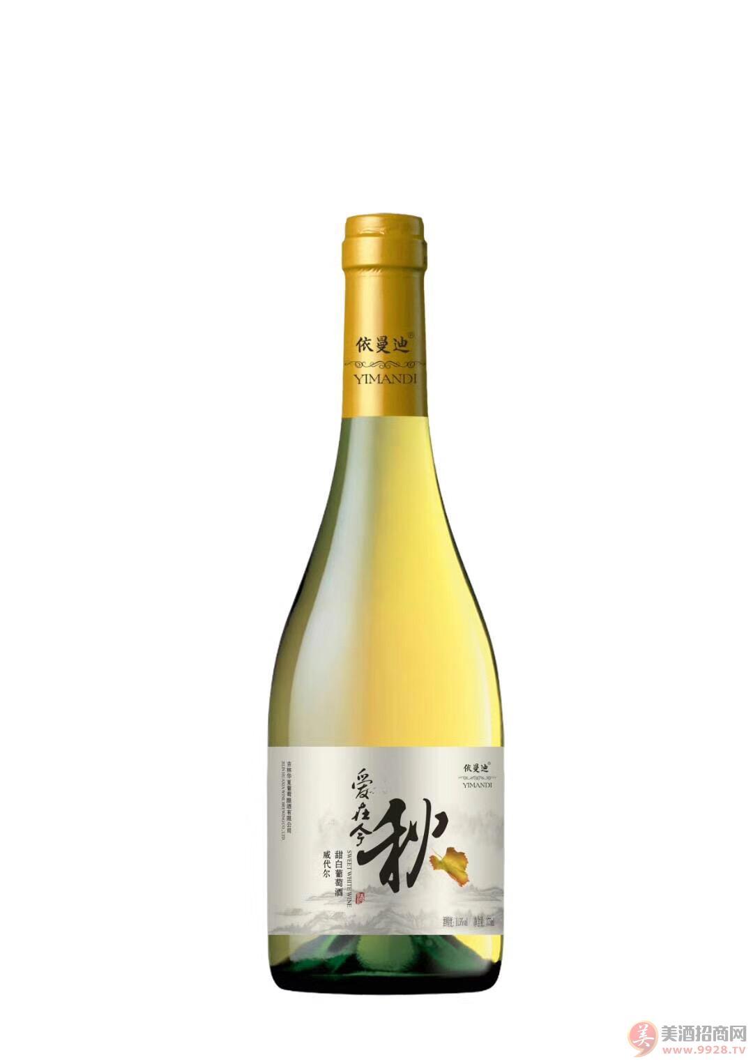 """金秋十月,收货的季节,吉林华夏酒业推出新款""""爱在今秋""""葡萄酒"""