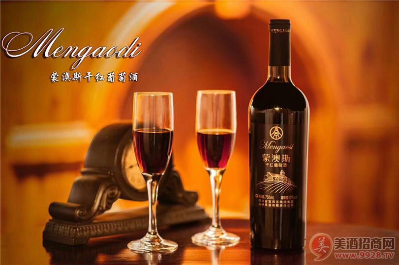 【发现美酒】五粮液集团仙林果酒蒙澳斯干红葡萄酒全国招商中