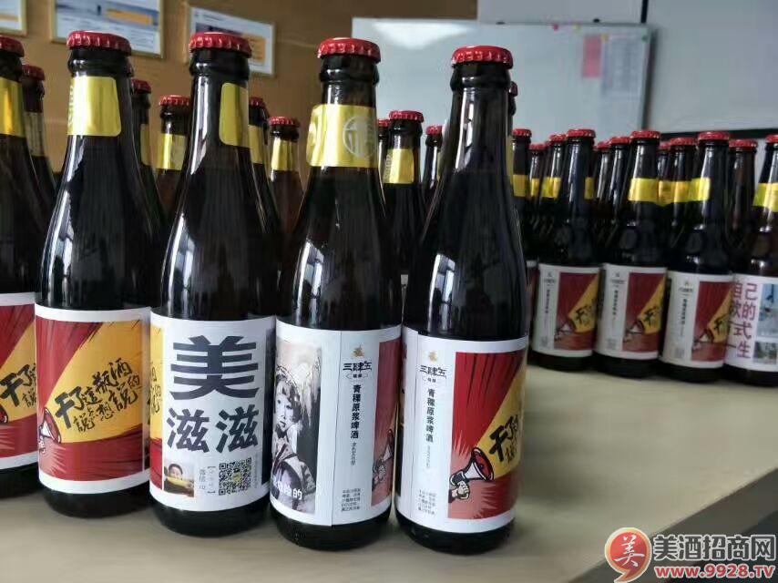 三肆五啤酒个性定制瓶