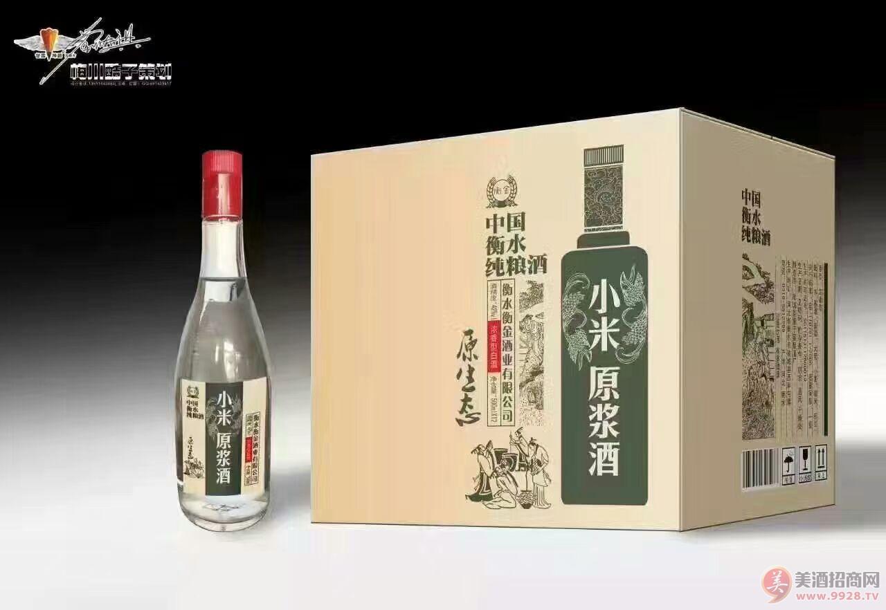 小米原浆酒,纯粮酿造原生态白酒典范!
