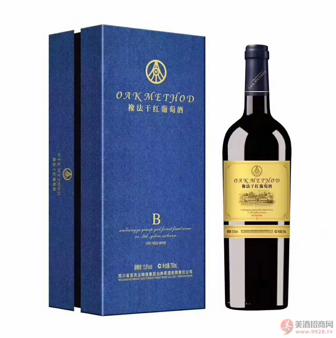 五粮液集团仙林果酒有限公司橡法干红葡萄酒招商中