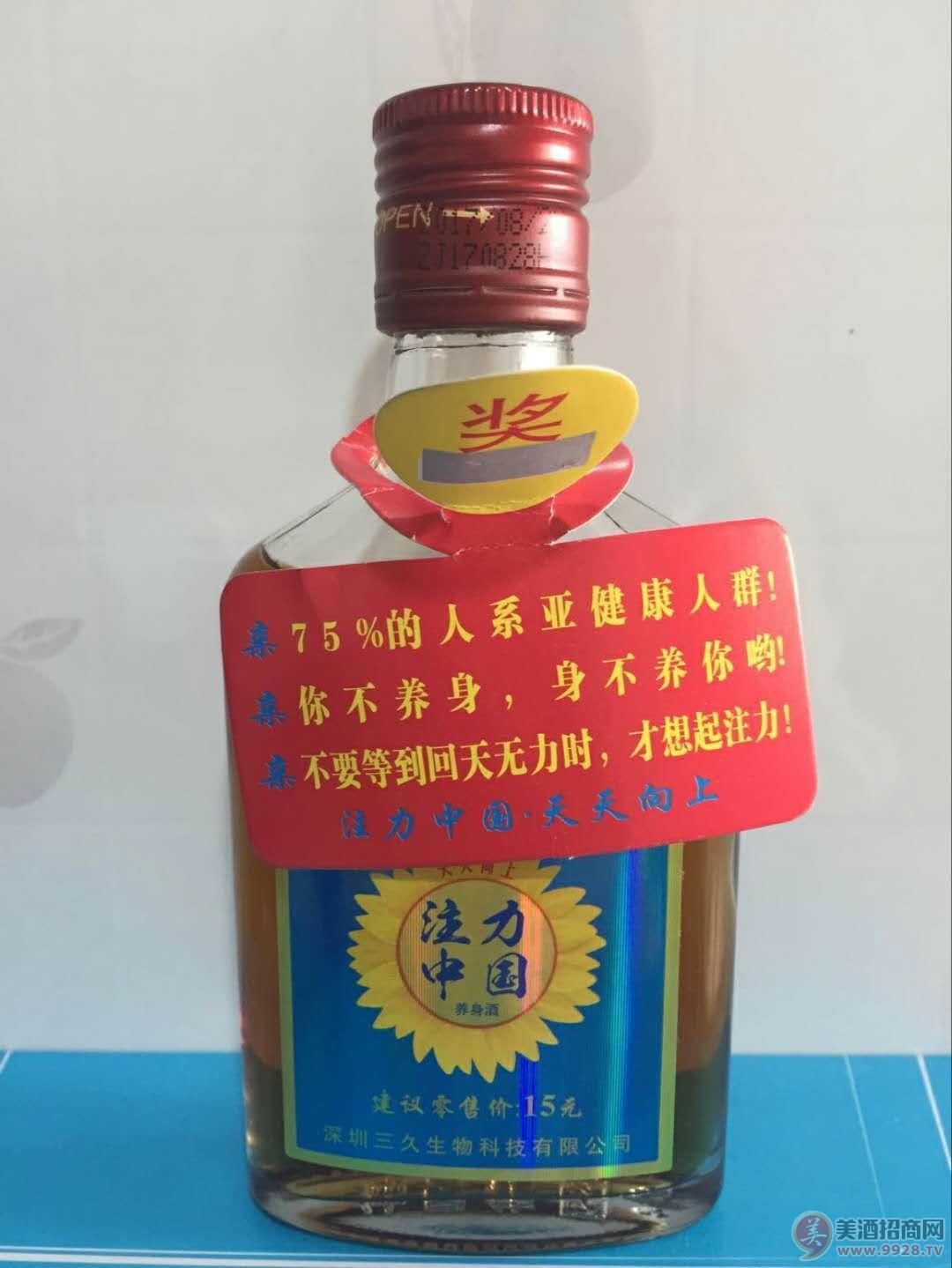贵人酒的价格表图片
