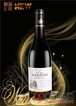 进口葡萄酒代理|进口葡萄酒招商|法国进口葡萄怎么做|干红葡萄酒代理