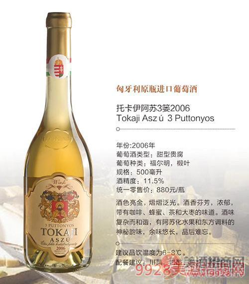 上海景樽酒业,集合各国精品葡萄酒,诚招全国代理!