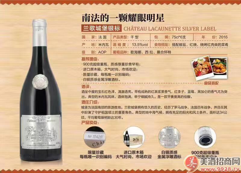 【发现美酒】品酒常见的十大误区!兰歌城堡葡萄酒