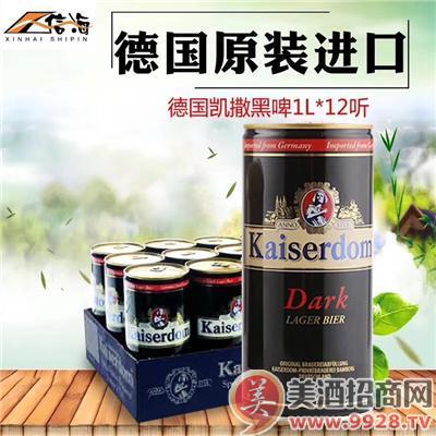 德国凯撒黑啤 什么价位?德国进口啤酒多少钱?