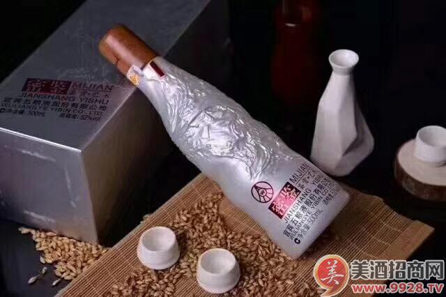 【发现美酒】五粮液股份密鉴酒