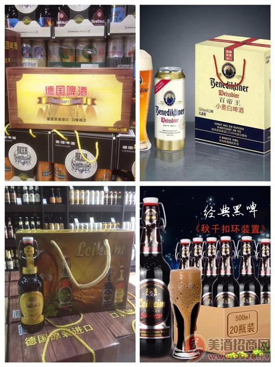【发现美酒】东升德国啤酒