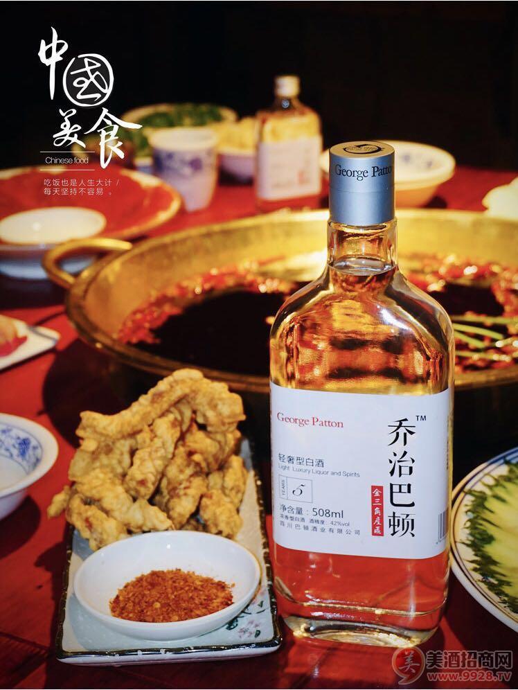 【发现美酒】乔治巴顿情绪瓶G48ml——中国首款烟酒混合创意产品