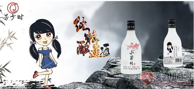 【发现美酒】小芳情酒怎么招商?小芳情酒怎么代理?芳少时酒业