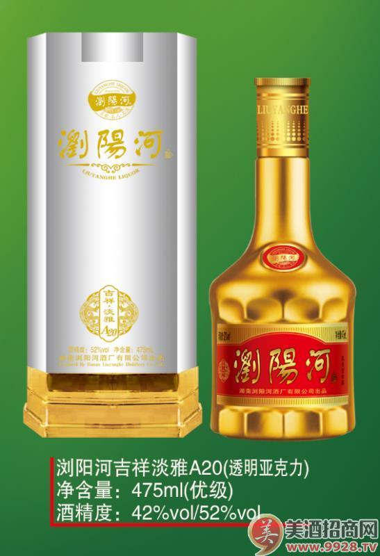 浏阳河酒怎么代理?浏阳河新品上市