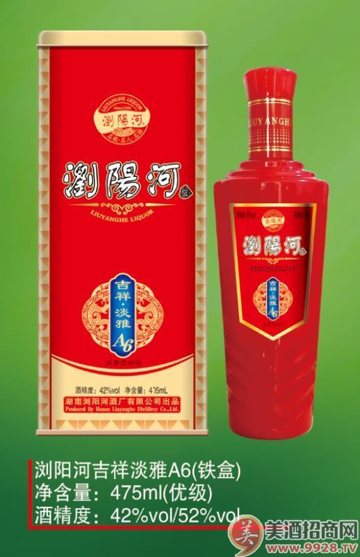 浏阳河吉祥淡雅是哪个公司的,浏阳河酒怎么样?