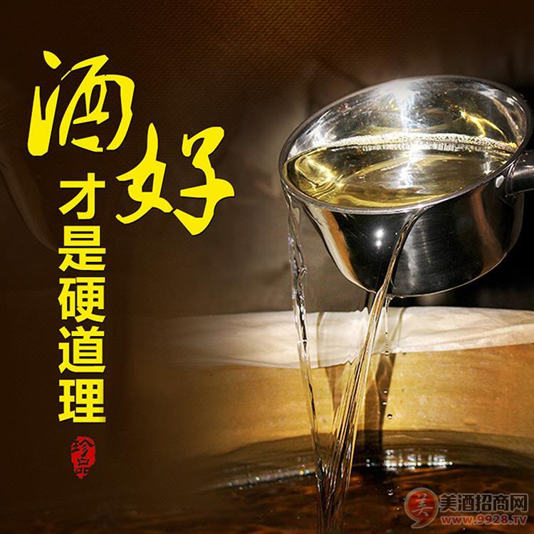 浓香白酒批发陈年老基酒原酒生产