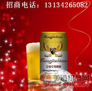 易拉罐啤酒饭店超市批发/325ml易拉罐啤酒代理
