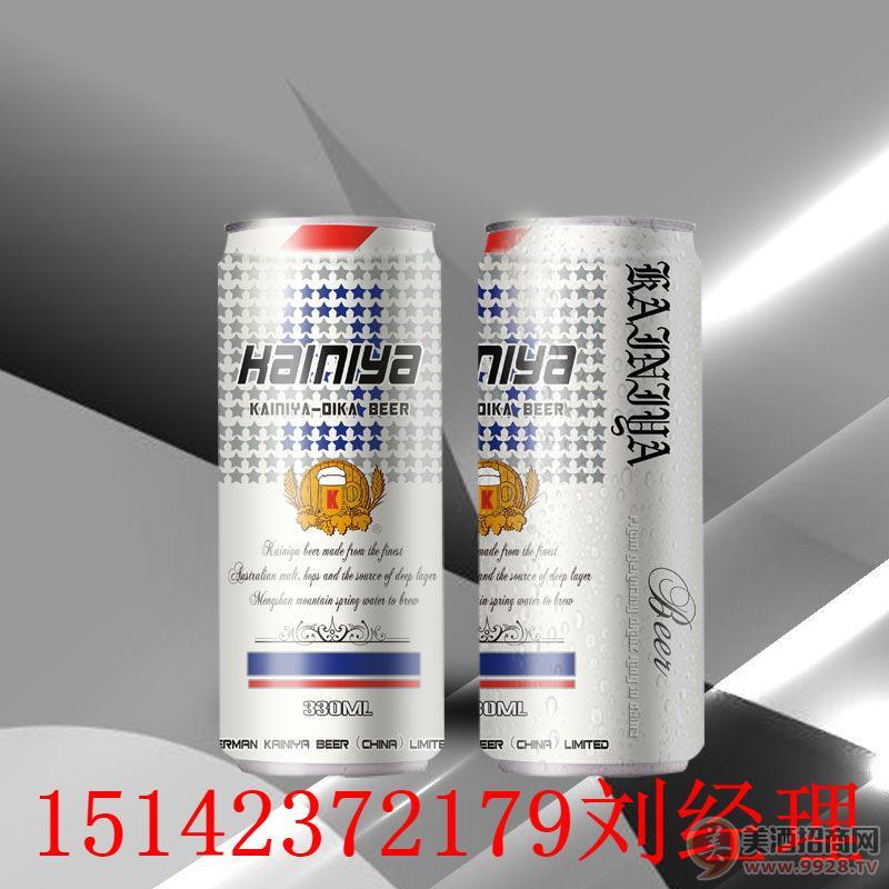 24听纤体易拉罐啤酒代理/山东潍坊大型啤酒厂家供应