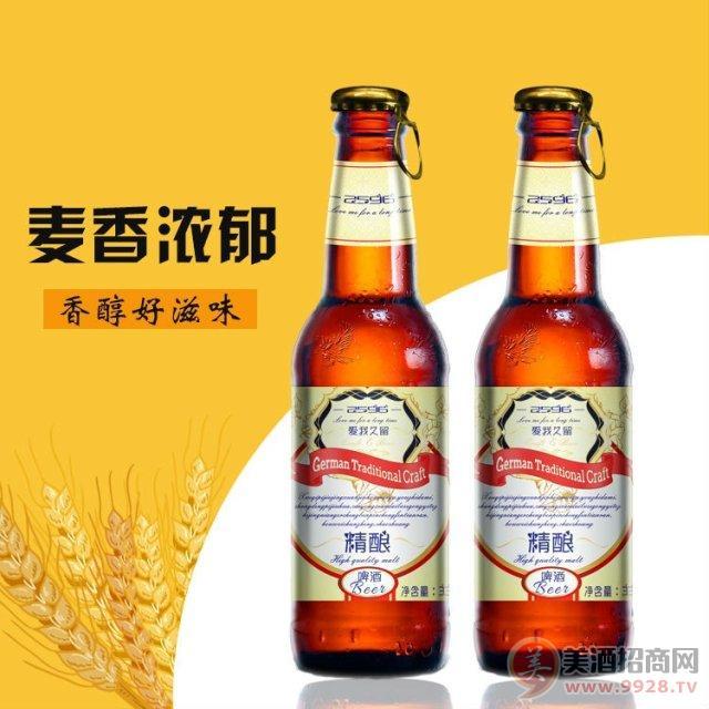 新款瓶型啤酒批发/460ml精酿啤酒招区域啤酒总代理商