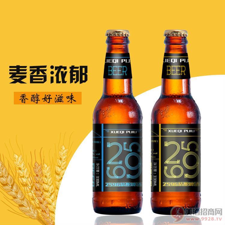 品牌新品啤酒/330毫升夜店小支啤酒批发德令哈/格尔木
