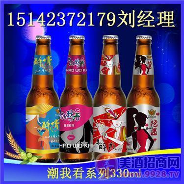 箱装小瓶啤酒加盟/超市330毫升啤酒供应德阳/南充