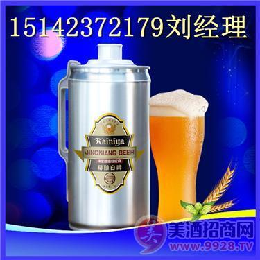 2升畅销礼盒啤酒批发/11度原浆精酿啤酒供应遵义/安顺