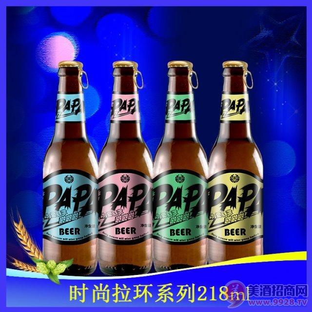 218毫升夜场小瓶啤酒生产厂家330毫升啤酒招代理商