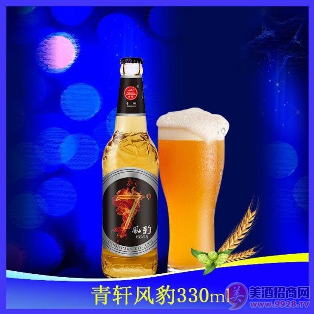 330小支啤酒招商/小瓶啤酒代理/夜场啤酒批发