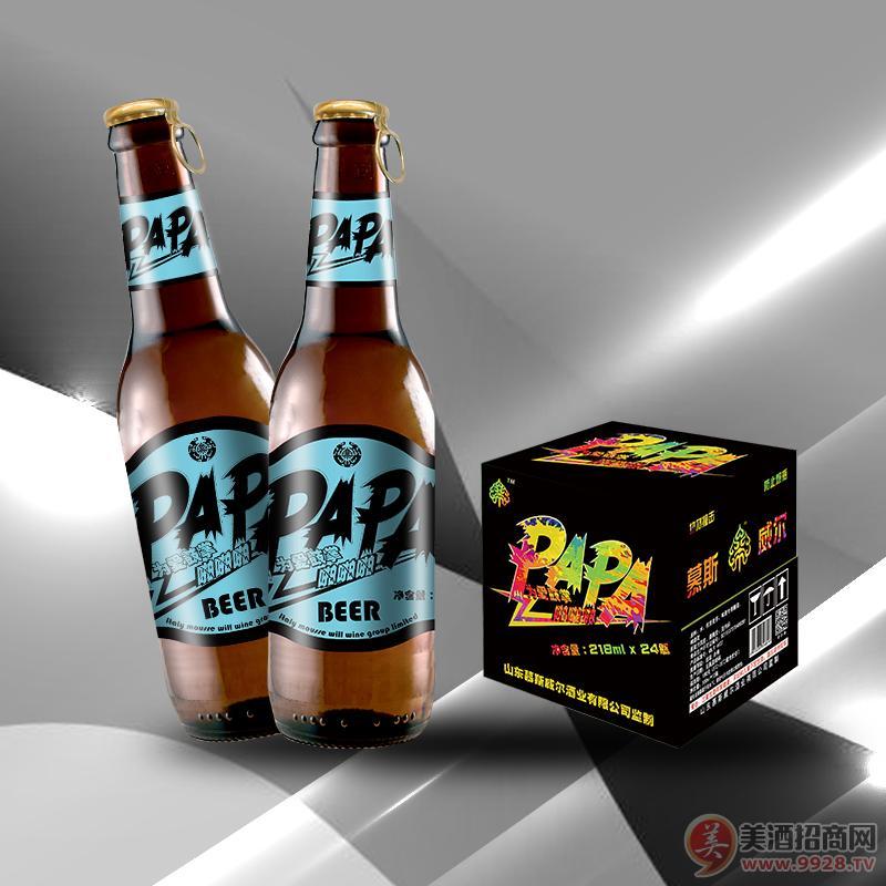 小瓶12度啤酒招商/量贩218毫升啤酒代理桐乡/慈溪