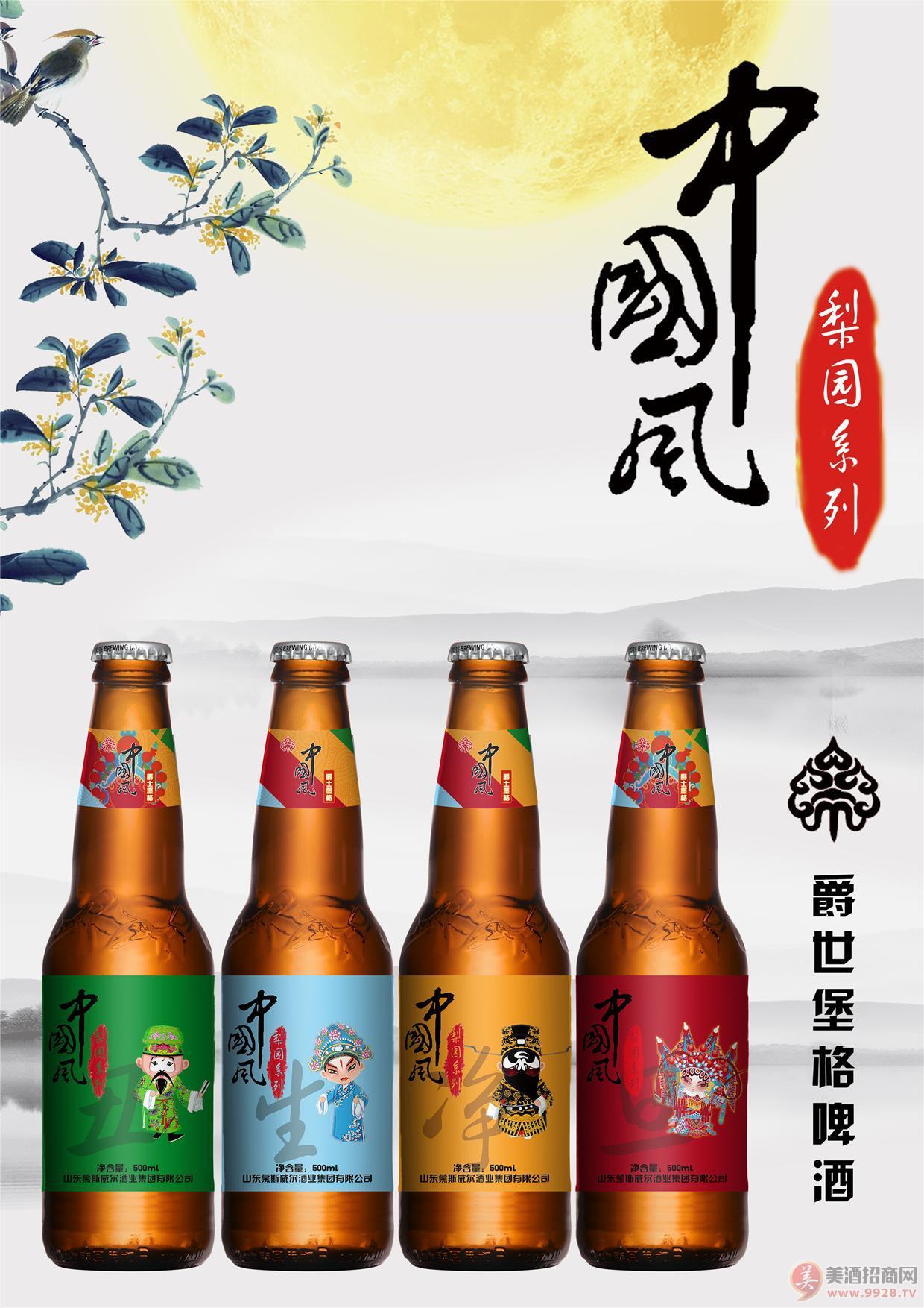 500毫升拉�h�w啤酒加盟/�B生特色啤酒招商南通/�江