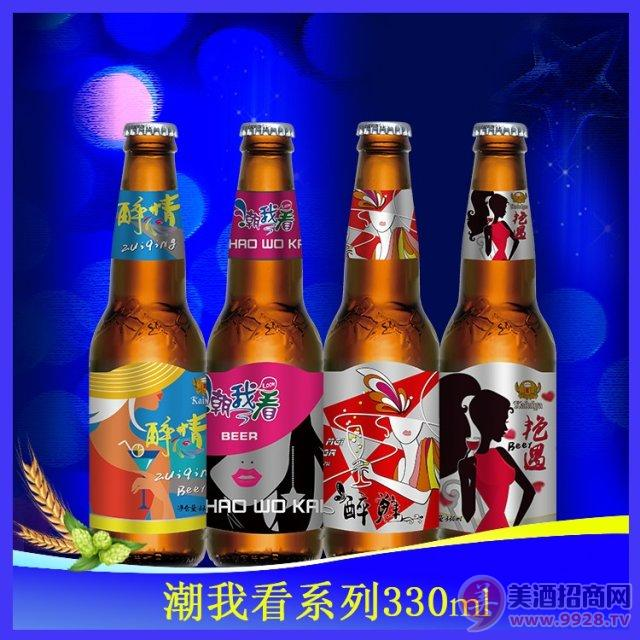 量�式KTV啤酒低�r代理定西