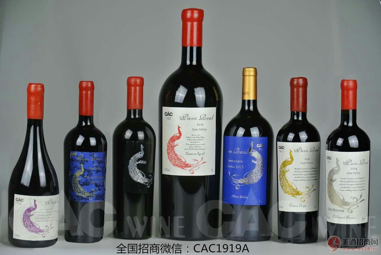 CAC智利孔雀葡萄酒招商加盟
